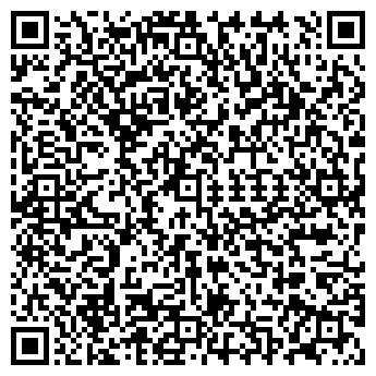 QR-код с контактной информацией организации Форнакс, ТОО