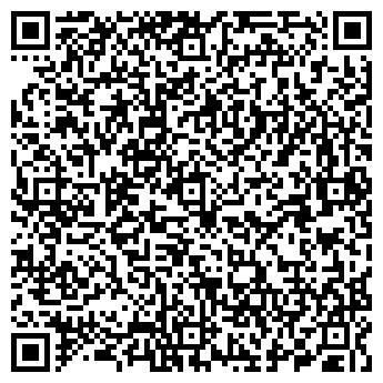 QR-код с контактной информацией организации Вагапов А. Д., ИП