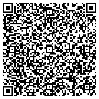 QR-код с контактной информацией организации Home&Home, Компания