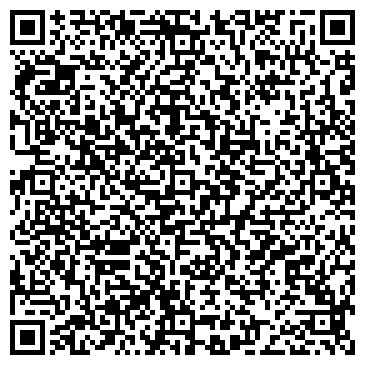 QR-код с контактной информацией организации Базовый элемент Н, ТОО