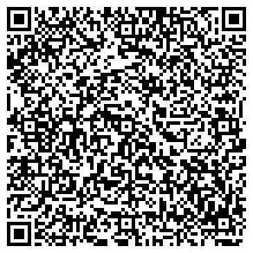QR-код с контактной информацией организации Поликтрон, ТОО