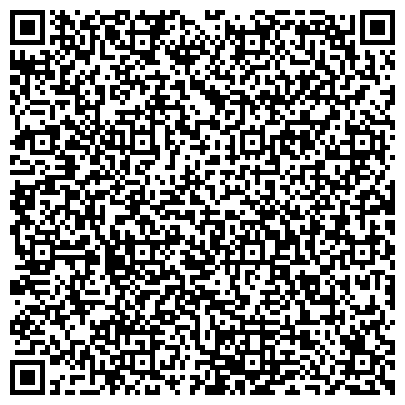 QR-код с контактной информацией организации Учебно - производственное предприятие №1 казахского общество слепых, ТОО