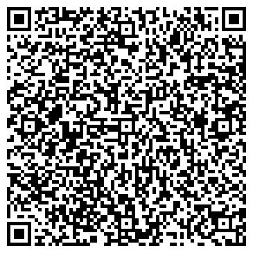 QR-код с контактной информацией организации Action Time (Экшэн Тайм), ТОО