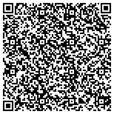 QR-код с контактной информацией организации Бассар Электроникс Павлодар, ТОО