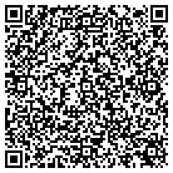 QR-код с контактной информацией организации Юркол ТОО