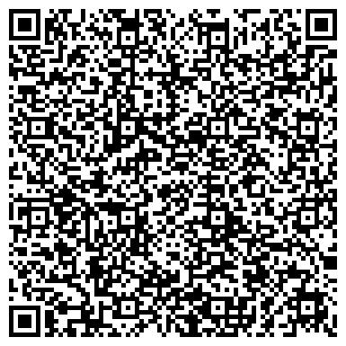 QR-код с контактной информацией организации FantASIA (ФантАзия) компания,ТОО