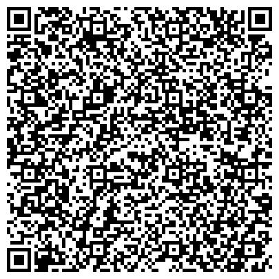 QR-код с контактной информацией организации Скорик Евгений Константинович, ИП