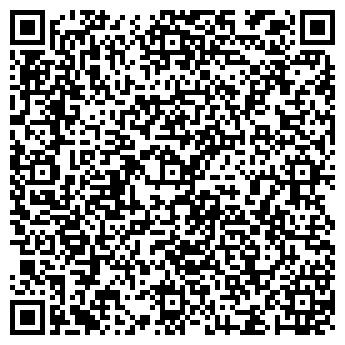 QR-код с контактной информацией организации Алматыпромтрейд, ТОО