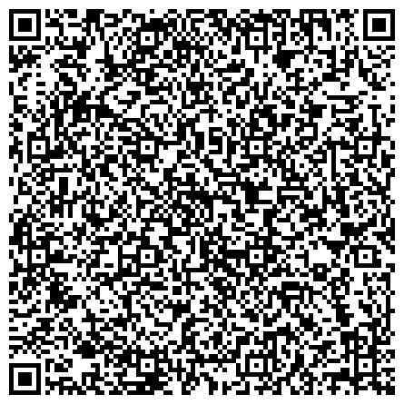 QR-код с контактной информацией организации Daewoo electronics deme fze (Деу электроникс дем фзе), представительство