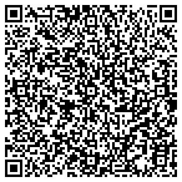 QR-код с контактной информацией организации Mega plus, ТОО