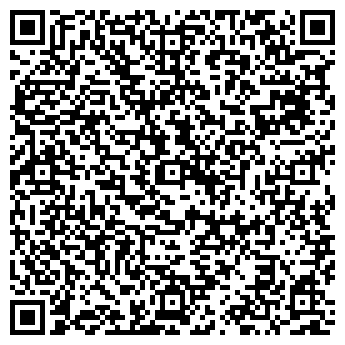 QR-код с контактной информацией организации Крио-Антал, ТОО