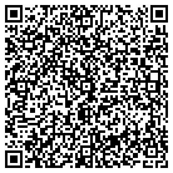 QR-код с контактной информацией организации Аэро Термал, ТОО
