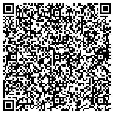QR-код с контактной информацией организации КазСерСнаб, ТОО