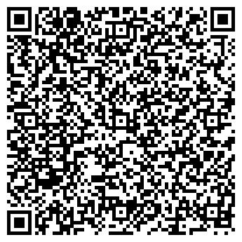 QR-код с контактной информацией организации Texar (Тексар), ТОО