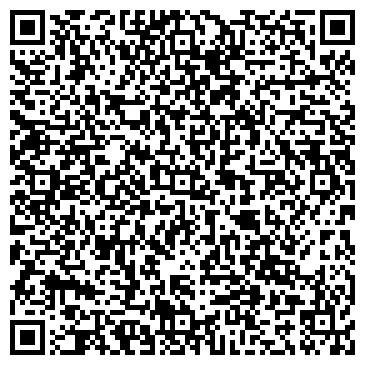 QR-код с контактной информацией организации КурылысТехСервис, ТОО