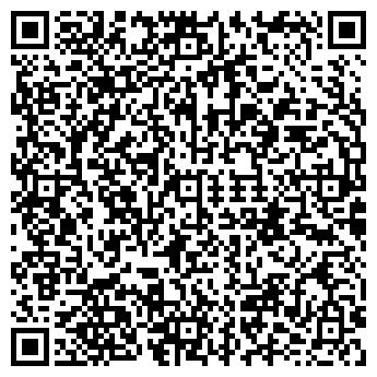 QR-код с контактной информацией организации Офис-курьер, ТОО