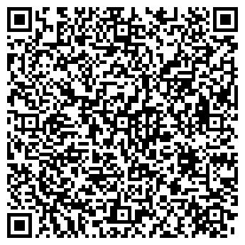 QR-код с контактной информацией организации Cомтеко, ТОО