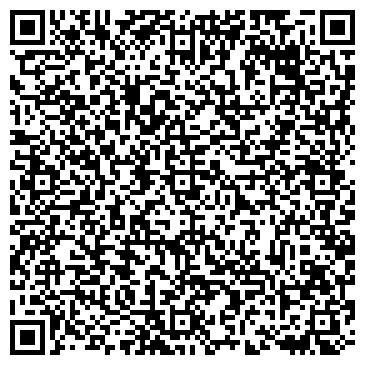 QR-код с контактной информацией организации Натим, ТОО