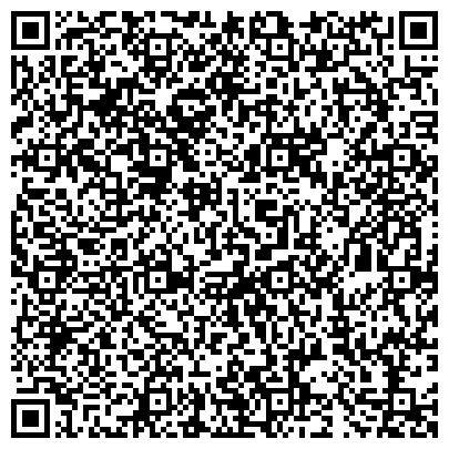QR-код с контактной информацией организации Aficio Systems (Афицио Системс), сервисная компания, ТОО
