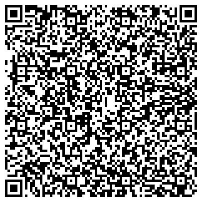 QR-код с контактной информацией организации Copy Center CoLtd (Копи Центр КоЛтд), ТОО