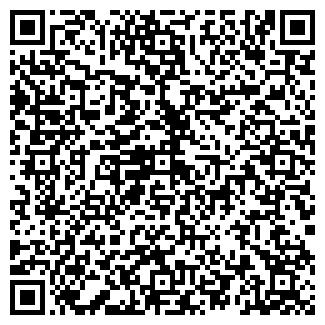 QR-код с контактной информацией организации АВТО-МАРШ, ООО