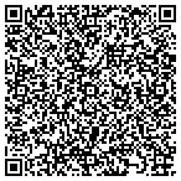 QR-код с контактной информацией организации Ozone Engineering (Озон Инжинеринг), ТОО