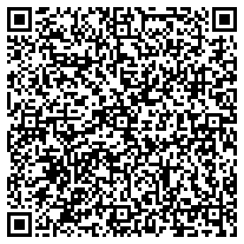 QR-код с контактной информацией организации Smart Cool (Смарт Кул), ТОО