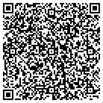 QR-код с контактной информацией организации HITACHI (Хитачи), ТОО