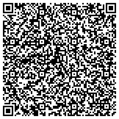 QR-код с контактной информацией организации Real Sales Company RSC (Реал Сейлз Компани РСК), ТОО