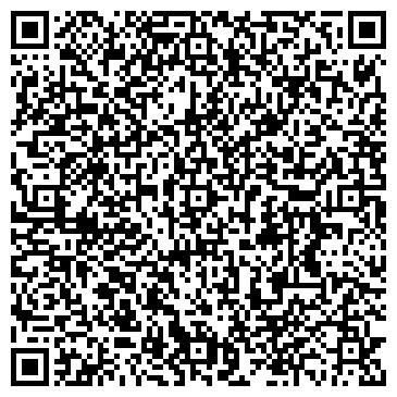 QR-код с контактной информацией организации Асем фирма, ТОО
