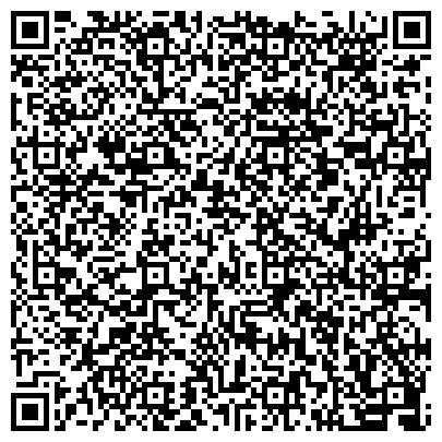 QR-код с контактной информацией организации Рыбакова Ирина Анатольевна, ИП