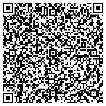 QR-код с контактной информацией организации Магазин Художник, ТОО
