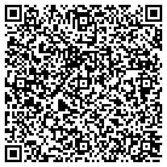 QR-код с контактной информацией организации Cleo.kz(Клео.кз), ИП