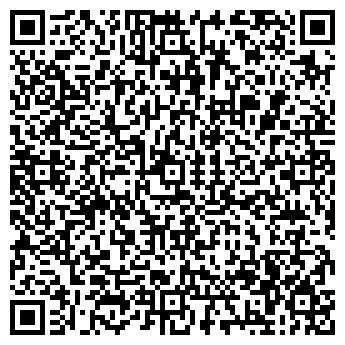 QR-код с контактной информацией организации Канцтрейд, ТОО