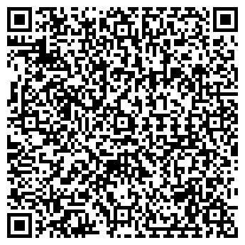QR-код с контактной информацией организации Палуан-ер, ТОО