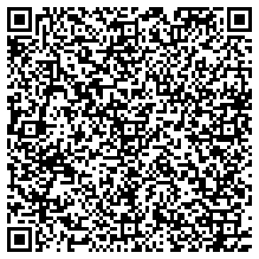 QR-код с контактной информацией организации Климатические системы, ТОО