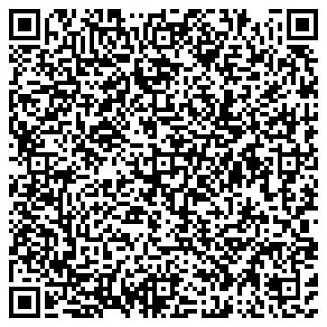 QR-код с контактной информацией организации For-Best (Фор-Бест), ИП