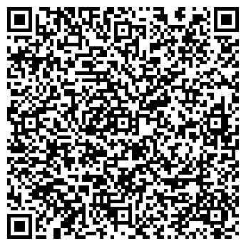 QR-код с контактной информацией организации Плюсмикро и К, ТОО
