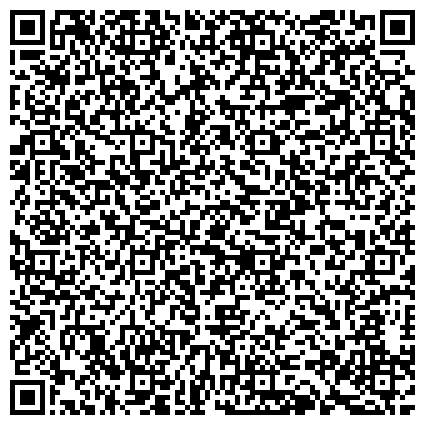 QR-код с контактной информацией организации ОКА-Сервис центр технического обслуживания кассовых аппаратов, ТОО