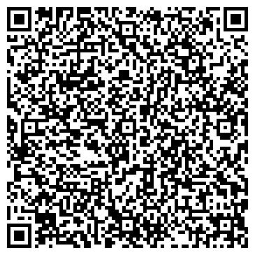 QR-код с контактной информацией организации АСМАРТ, торговая компания, ТОО