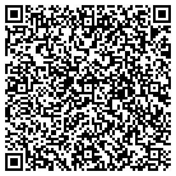 QR-код с контактной информацией организации Фирма Комсервис, ТОО