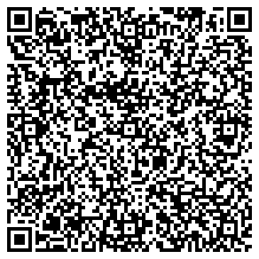 QR-код с контактной информацией организации Электрон, магазин cпециализированный, ТОО