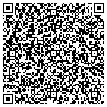 QR-код с контактной информацией организации Matrix (Матрикс), ТОО