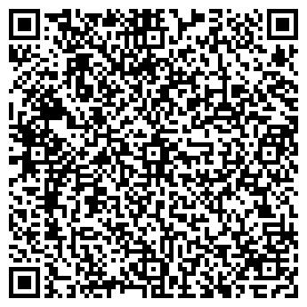 QR-код с контактной информацией организации Век Астреи, ТОО