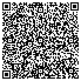QR-код с контактной информацией организации Дан-Центр, ТОО