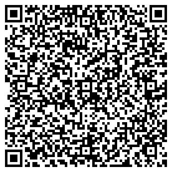 QR-код с контактной информацией организации ВОЛГА-ДОН-ТЕХСЕРВИС