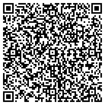 QR-код с контактной информацией организации Канцеляр, ТОО