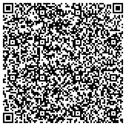 QR-код с контактной информацией организации Актауское учебно-производственное предприятие Казахского общества слепых (УПП КОС), ТОО