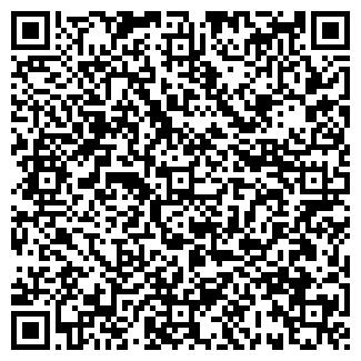 QR-код с контактной информацией организации Таскарина, ИП
