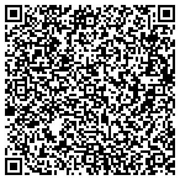 QR-код с контактной информацией организации Тамико НС (Tamiko NS), ТОО